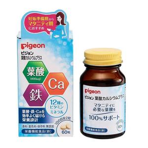Pigeon(ピジョン) サプリメント 栄養補助食品 葉酸カルシウムプラス 60粒(錠剤) 20392(a-1030701)