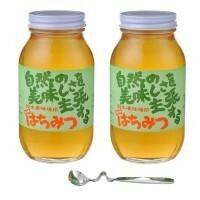 Suzuki Apiary Honey Large Bottle Set (Rape Blossoms 1.2kg, Renge 1.2kg, Honey Spoon) (a-2980bk)
