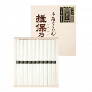 手延素麺 揖保乃糸 IT-20A(a-1586304)