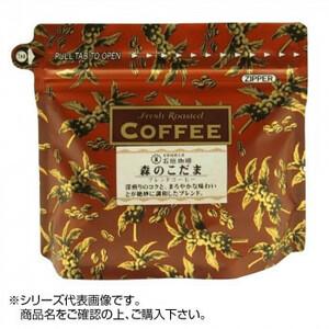 石垣珈琲 自家焙煎コーヒー 200g×3パック 森のこだま 豆のまま(a-1656583)