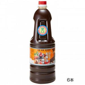 和泉食品 タカワお好みたこ焼きソース(濃厚) 辛口 1.8L(6本)(a-1654258)