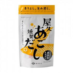YS Foods Yakuho Miyoshi Makoto 120g (8g x 15 bags) × 25 sets (A-1656135)
