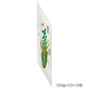 BANJO 万城食品 生おろしわさび 着色料無添加 100g 10×12個入 190014(a-1661331)