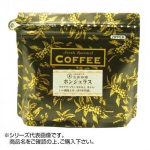 石垣珈琲 自家焙煎コーヒー 200g×3パック ホンジュラス 豆のまま(a-1656623)