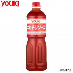 YOUKI ユウキ食品 エビチリソース 1.1kg×6本入り 210121(a-1661132)