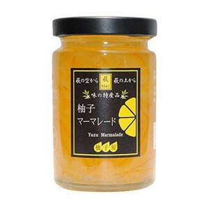 柚子マーマレード 160g ×20本セット(a-1649420)