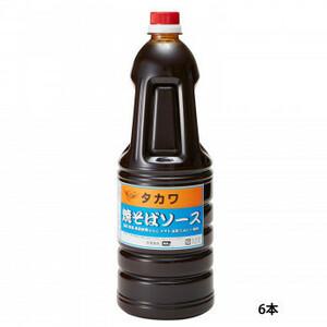 和泉食品 タカワ焼きそばソース(中濃) 1.8L(6本)(a-1654249)
