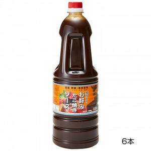 和泉食品 タカワお好みたこ焼きソース(濃厚) 甘口 1.8L(6本)(a-1654257)