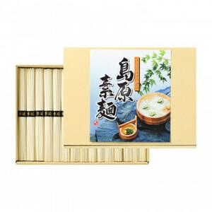 島原素麺 CVA-15(a-1586365)