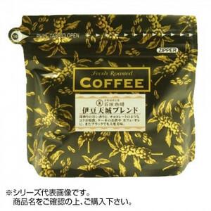 石垣珈琲 自家焙煎コーヒー 200g×3パック 伊豆天城ブレンド 豆のまま(a-1656575)