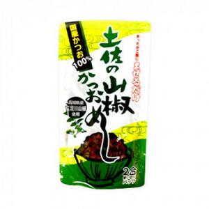 吉永鰹節店 土佐の山椒かつおめし あったかご飯にまぜるだけ 2合使い切り15個セット(a-1659852)