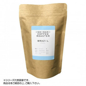 石垣珈琲 自家焙煎コーヒー 180g×3パック ブラジル クラフト 豆のまま(a-1656659)