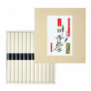 手延べ島原素麺 日本の誉 JVF-15(a-1586351)