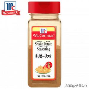 YOUKI ユウキ食品 MC ポテトシーズニング チリガーリック 330g×6個入り 223304(a-1661245)