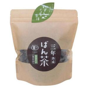 有機三年熟成番茶 50g×10セット(a-1568235)