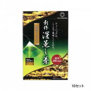 つぼ市製茶本舗 利休深蒸し茶 ティーバッグ 39.6g 10セット(a-1627986)