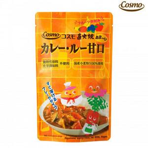 コスモ食品 直火焼カレールー あま~い甘口 110g×50個(a-1645257)
