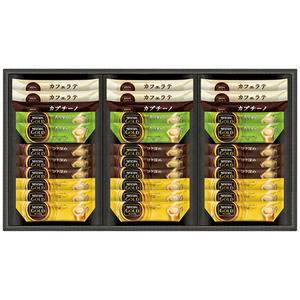 ネスカフェ ゴールドブレンド プレミアムスティックコーヒー ギフトセット N20-GKS 4236-022(l-4902201434621)