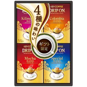 キーコーヒー ドリップオン ギフト C2242576(l-4901372295727)