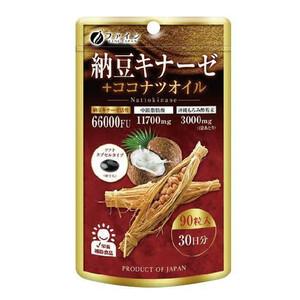ファイン 納豆キナーゼ+ココナツオイル 40.5g(450mg×90粒)(a-1025118)
