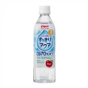 детский напиток прохладно AQUA Apple 500ml × 24 цветка в 3 месяца от 1004006 до 1548010