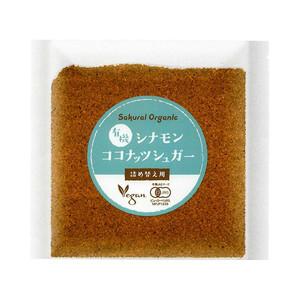 桜井食品 有機シナモンココナッツシュガー (詰め替え用) 25g×12個(a-1420268)