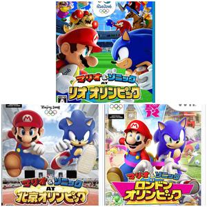 動作品 即納 Wii U & Wii マリオ&ソニック オリンピック3作 ATリオ、ロンドン、北京 / 匿名配送 / お急ぎ対応致します
