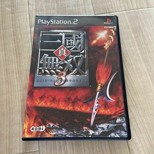 【PS2】 真・三國無双3 プレステ ゲームソフト