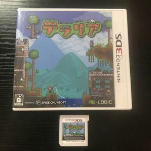 【3DS】 テラリア