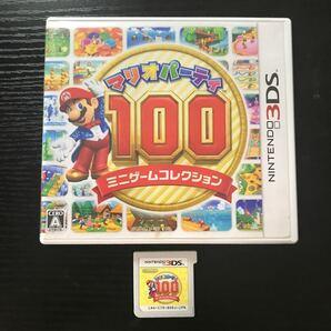 3DS マリオパーティ100 ミニゲームコレクション
