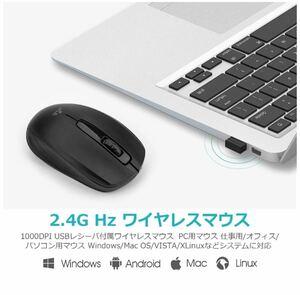 マウスワイヤレス小型無線マウス電池式2.4GHz