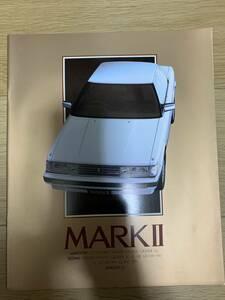 「3.2SJ」トヨタ マークⅡ カタログ 貴重 旧車 これはいまだに愛着ある車