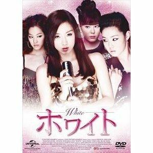 新品未開封DVD 『ホワイト('11韓国)』ハム・ウンジョン / ファン・ウスレ / キム・ゴック