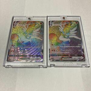 エースバーンVMAX HR ハイパーレア ポケモンカード ポケカ s1a VMAXライジング 080/070 カウンター ダイカエンダマ 2枚