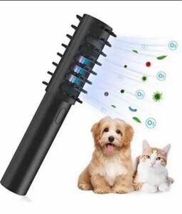 ペットブラシ 犬 猫 ブラシ ペットコーム ペットお手入れブラシ ペット除菌