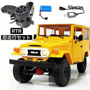 ★国内即納★黄 イエロー WPL C34 ラジコンカー RC 1/16 2.4G 4WD RTR即走行セット トラック クローラー オフロード D12後継スケールロック