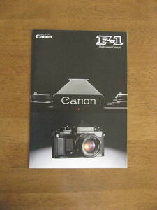 Canon New F-1 catalog [ postage included ] 1993 year 8 month issue at that time. thing