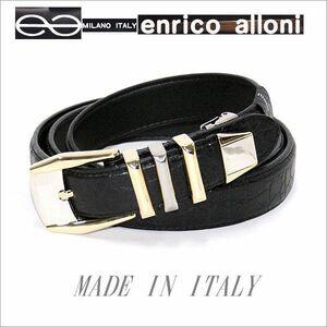 ENRICO ALLONI エンリコ アローニ クロコ型押し 牛革 3連 コンビ ベルト (つやあり) 新品