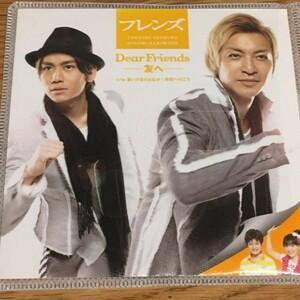 Dear Friends -友へ-/学校へ行こう フレンズ 歌詞カードとディスクのみです  【レンタル落ち】 (T4)