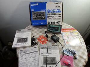 中古品 SANYO GORILLA NV-SB510DT バッテリー内蔵 5.2V型ミニゴリラ4GBSSD ポータブルナビ