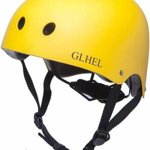 スポーツヘルメット 保護用ヘルメット サイズ調整可能