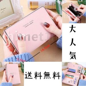 二つ折り財布 ミニ財布 二つ折りコンパクト財布 合皮 PUレザー フェイクレザー サフィアーノ柄 韓国 大容量 ノーブランド かわいい 新品