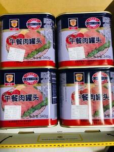 梅林午餐肉 ランチョンミート 味付け豚肉 340g×4点セット 朝食 弁当 非常食 賞味期限長い