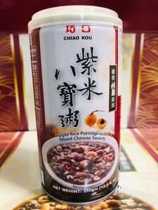 巧口紫米八寶粥★12缶詰/ケース セット 八宝粥  台湾お土産 賞味期限長い 非常食 格安 大量