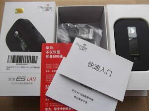 即決★ Huawei E5151 モバイル WiFi ルーター ( LAN接続もOK) MobileWiFi-2151 E5-0825 ファーウェイ