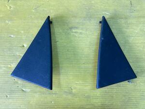 スズキ アルトワークス HA11S ie/sリミテッド 純正 三角パネル左右セット ドアミラー インナートリム HA21S