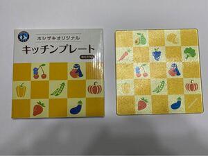 ガラス製キッチンプレート(非売品)