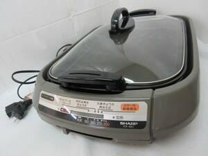 【TK(店)-416】CK SHARP ハードチタン ホットプレート  KX-XK1 1995年製 着脱式 収納スタンド レトロ
