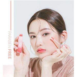 美品 韓国 リップ 3本セット