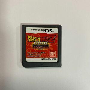ドラゴンボールZ 舞空烈戦 DSソフト